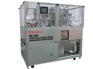 DIK-0700 簡易型塩分自動計測装置