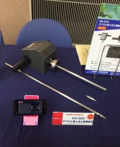 デジタル貫入式土壌硬度計