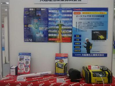 BIZ SAITAMA さいたま市産業交流展に製品展示を致しました
