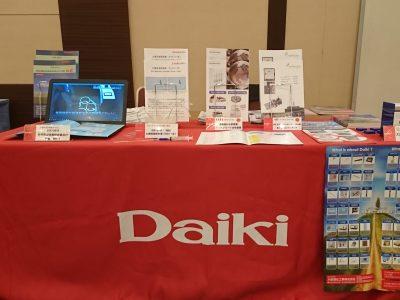 日本農薬学会主催第36回農薬環境科学研究会に製品展示を致しました