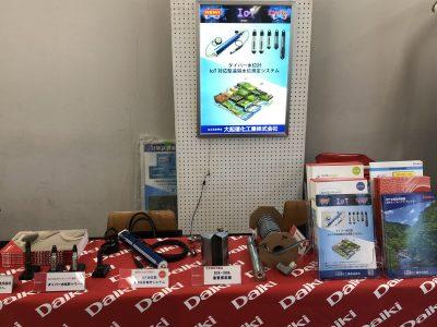 日本水産学会秋季大会に製品展示致しました